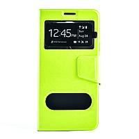 Чехол (книжка) с TPU креплением для Samsung Galaxy Note 5             Зеленый