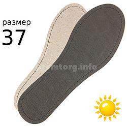 """Стельки профилактические """"Лидер"""" размер 37"""