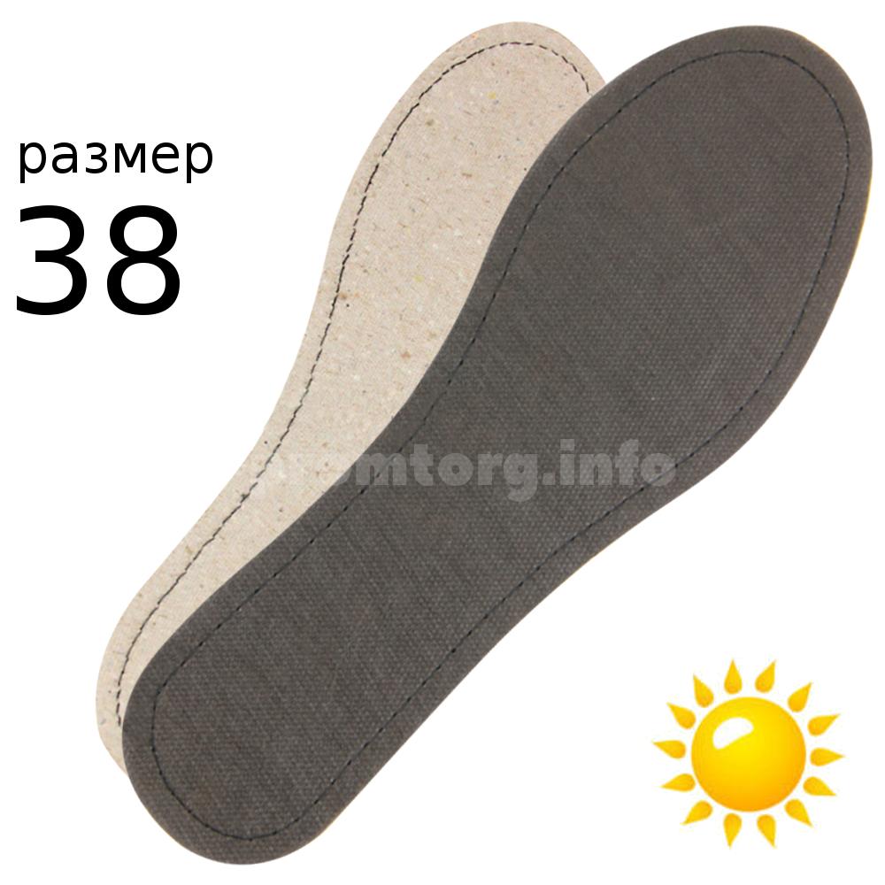 Стельки профилактические Лидер 38 размер