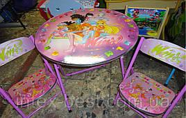 Детский столик складной DT 22-15 H2