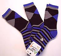 Шерстяные мужские носки махровые в ромбы синего цвета
