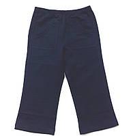 Штанишки для мальчика синего цвета iana