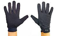 Перчатки тактические с закрытыми пальцами 5.11 BC-4467-BK (р-р L, черный)