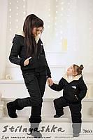 Теплые зимние спортивные костюмы Мама дети