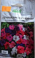 Семена  цветов Петуния лимбо F1  сумиш 20 шт.