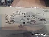 Ручка для открытия крышки багажника стоп-сигнал ВАЗ -2108,09,099, фото 4