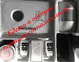 Беспроводная сигнализация GSM 10C
