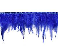 Перья декоративные петуха на ленте Синие 25 см
