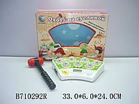 Детская игра Ударь крота 34668/710292R Охота на сусликов, музыкальная игрушка, детская музыкальная игра