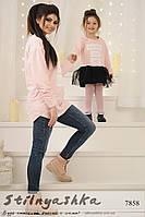 Платья Мама-дочка розовые