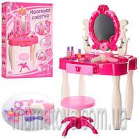 Трюмо детское, зеркало, стульчик, с аксессуарами 661-22