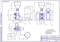 Фасовочная полуавтоматическая линия ФПАТЛ - 0025