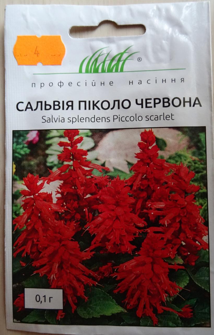 Семена  цветов Сальвия пиколо красная 0,1 гр. Профессиональные семена 123619