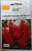 Семена  цветов сорт Сальвия пиколо красная 0,1гр.