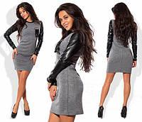 Женское теплое платье с кожаными рукавами