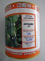 Семена огурца сорт Алладин F1 200 гр