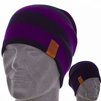 Мужская шапка-чулок в фиолетовую полоску