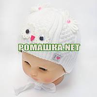 Детская зимняя вязанная шапочка р. 38 на махре с завязками для новорожденного 3312 Белый