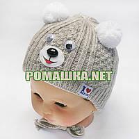Детская зимняя вязанная шапочка р. 38 на махре с завязками для новорожденного 3312 Коричневый