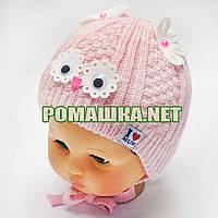 Детская зимняя вязанная шапочка р. 38 на махре с завязками для новорожденного 3312 Розовый