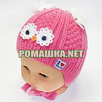 Детская зимняя вязанная шапочка р. 38 на махре с завязками для новорожденного 3312 Малиновый