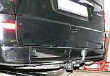 Фаркоп Mercedes-Benz Vito (W639) 2003-, фото 4