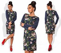 Женское цветочное теплое  платье ангора