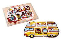Игрушка - Мозаика - Школьный автобус