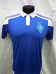 Футбольная форма детская синяя Динамо Киев сезон 2016