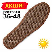 """Стельки для обуви """"Бамбук"""" 500пар ростовка"""