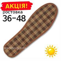 """Стельки для обуви """"Соломка"""" 500пар ростовка"""
