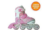 Роликовые коньки ролики раздвижные детские размер 31-34, 35-38, 39-42 розовые