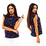 Блуза с рукавчиком рюшь, р.42,44,46,48 код 848А, фото 4