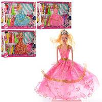 Кукла с нарядами 2090-30А