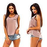 Блуза-байка, р.42,44,46,48 код 849А, фото 7