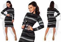 Женское  теплое платье с шерстью