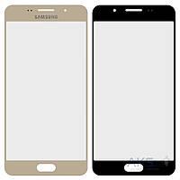 Стекло для Samsung Galaxy A5 (2016) A510F, A510FD, A510M, A510Y, A5100 Original Gold