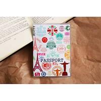Паспорт обложка Весь мир