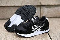 Детские кроссовки Asics Gel Lyte V Black/White - 1080