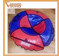 Санки -Тюбинг (100 см) зимние надувные санки