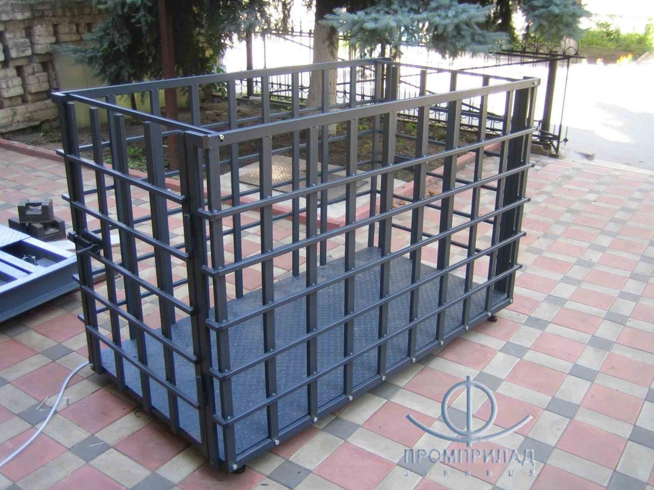 Ваги для тварин ВН-1500-4-Т (1250х1500)