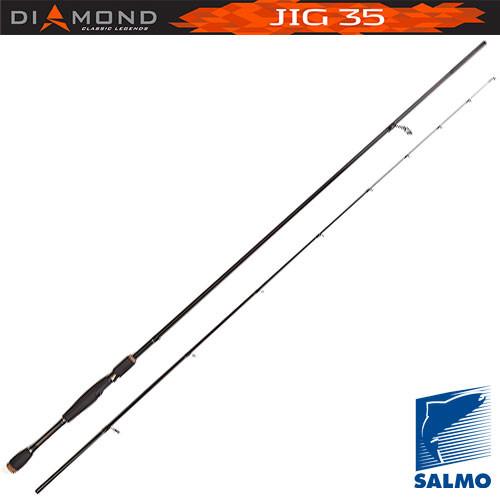 Вудилище спінінгове Salmo Diamond JIG 35  10-30/2.10