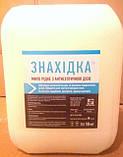 Жидкое мыло антисептическое без запаха и красителей, 10л, фото 6