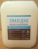 Жидкое мыло антисептическое без запаха и красителей, 10л, фото 4