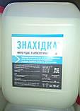 Жидкое мыло антисептическое без запаха и красителей, 10л, фото 2