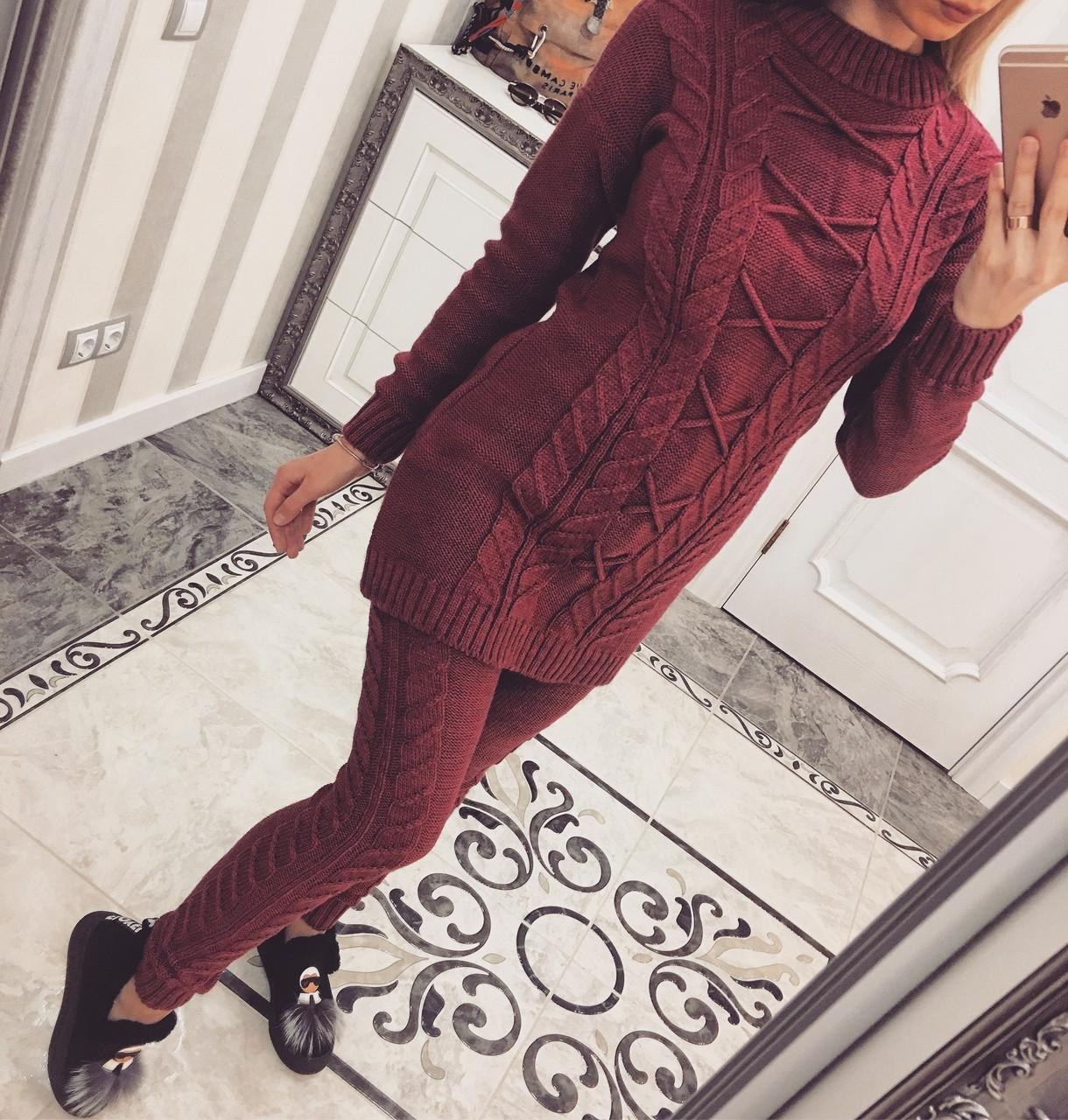 Модный вязаный костюм