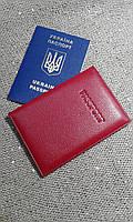 Обложка для паспорта кожаная красная.