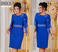 Женское синее платье с пиджаком батал размеры 50-56