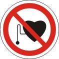 Знаки и таблички безопасности Запрещается работа людей со стимуляторами сердечной деятельности