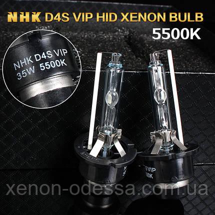 Лампа ксенон D4S 5500K NHK VIP Version (колбы Philips UV) / D4S 5500K NHK VIP Version (Philips raw UV tube), фото 2